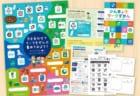 【7月19日(日)】夏休みの自由研究に最適!! 参加型体験学習「力を合わせて環境マークを集めよう!」
