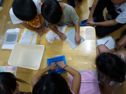 【8月22日(土)】紙リサイクル教室