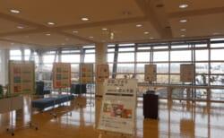 【2/2~28】開催中<br>パネル展「家庭でできる省エネ・節電・行動/<br>誤解の多い省エネ術」