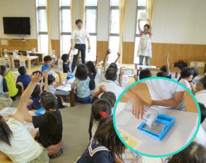 【6月12日(土)】紙リサイクル教室