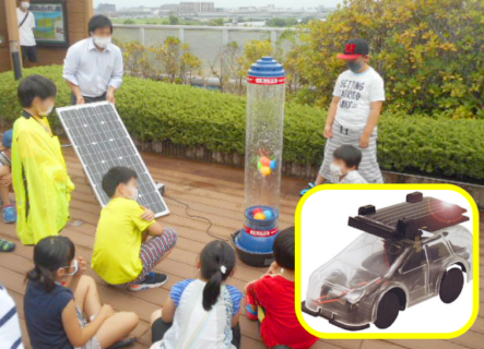 【7/11(日)】地球環境と太陽光発電教室