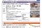 いたぷらニュース 2021秋 特集号